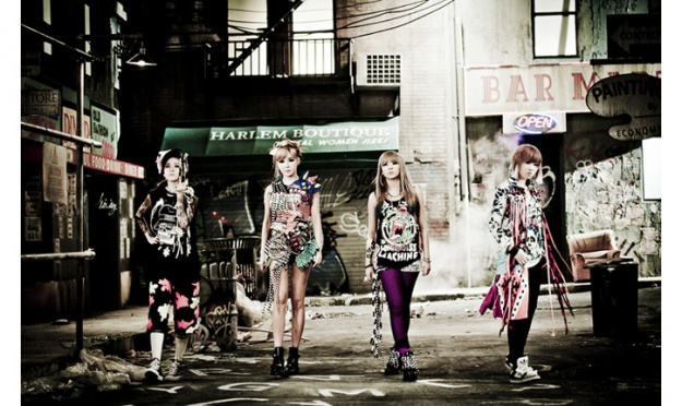 2NE1 Contest Hacked!