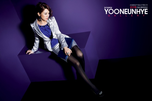 Joinus Fall Collection 2008 (Yoon Eun Hye)