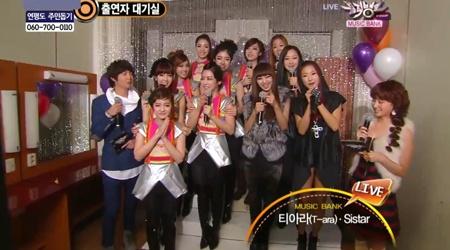 KBS Music Bank 12.03.10