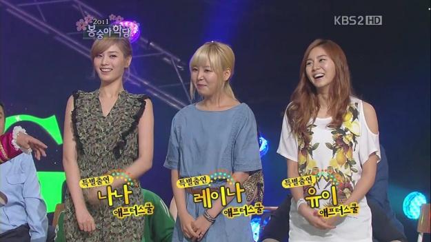 After School's Nana, Raina, and Uee on Gag Concert!