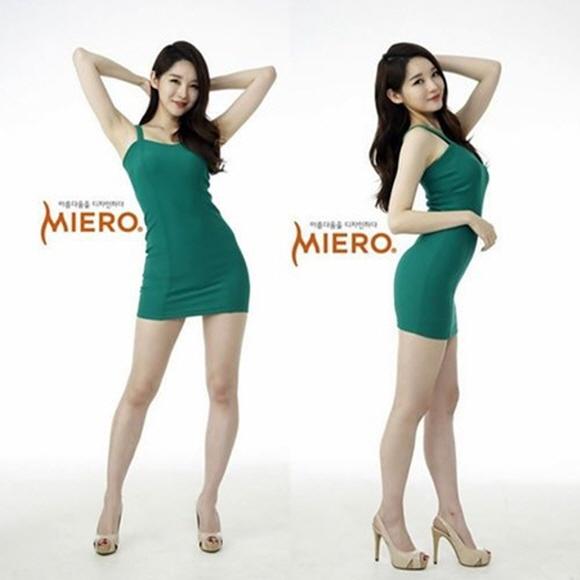 Davichi's Kang Min Kyung in a Tight Green Dress
