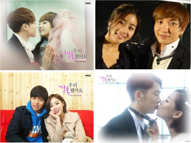 "Four ""We Got Married"" Couples to Host Star-Studded MBC Year-End Music Fest"