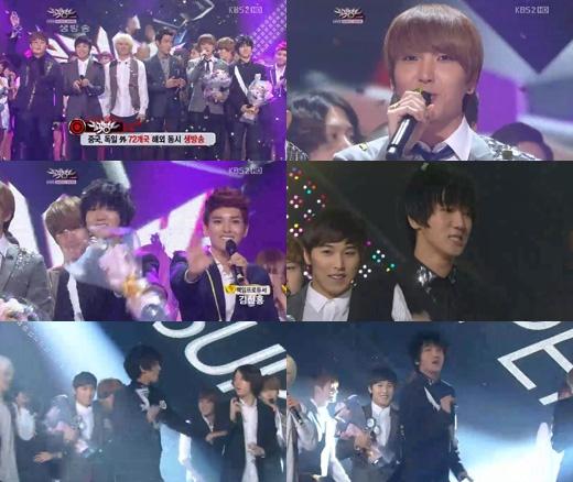 KBS Music Bank 08.12.2011