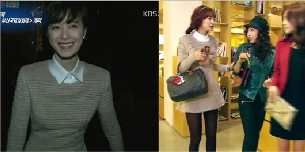 Who Wore It Better: Goo Hye Sun vs. Seo Hyo Rim