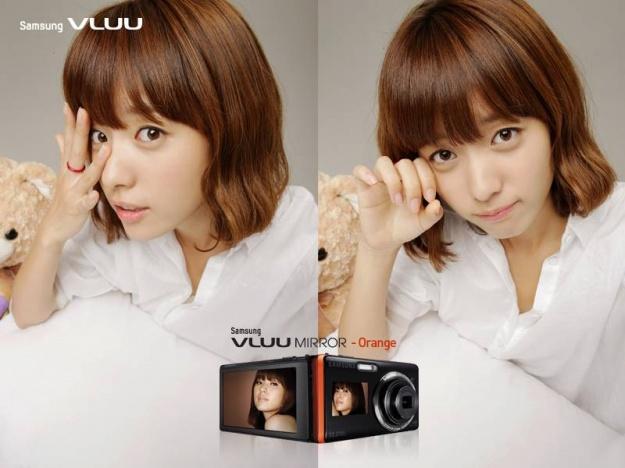 VLUU Smart WINK ST1000 CF (Han Hyo Joo)