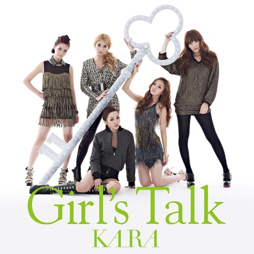 Kara Jumps up to No.2 on Oricon charts to 69K sales in 3 days