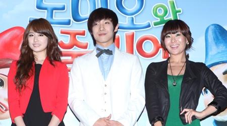 MBLAQ's Lee Joon & T-ara's Ji Yeon as Gnomeo & Juliet