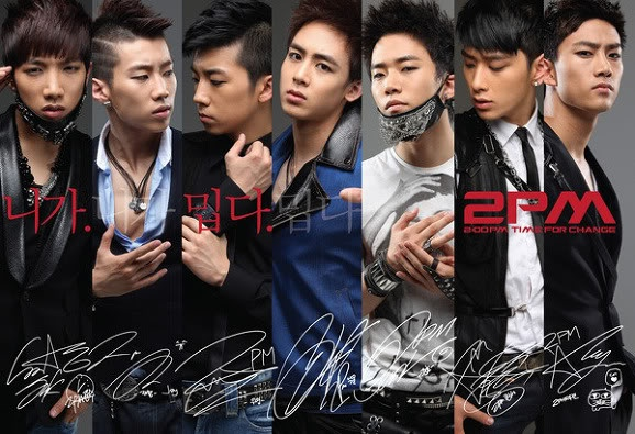 2PM First Single – Hottest Time of the Day