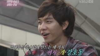 lee-seung-gi-comments-on-uhm-tae-woongs-feelings-towards-women-dogs-and-kang-ho-dong_image