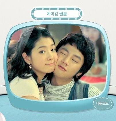 Park Shin Hye & Jang Geun Suk