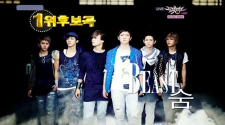 KBS Music Bank 10.08.10 Performances