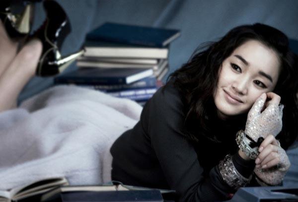 Su Ae Cast As Leading Lady In IRIS Spinoff Athena