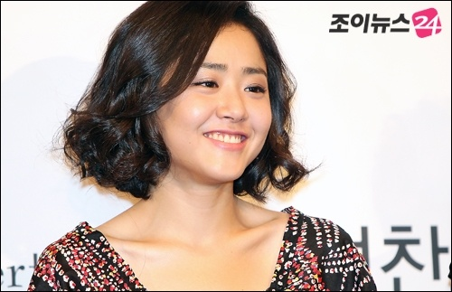 Moon Geun Young is a Fan of 2NE1
