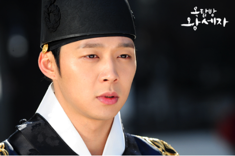 """""""Rooftop Prince's"""" Park Yoo Chun to Return to Filming on March 19"""