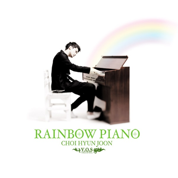 Album Review: Choi Hyun Joon – Vol.1 Rainbow Piano