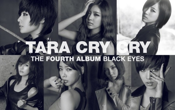 "T-ara Releases Ballad Version MV for ""Cry Cry"""