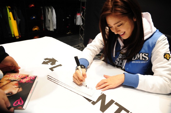 "Son Dam Bi's Autograph Event at ""D-Palace"""