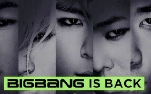 "BIGBANG Releases ""Blue,"" Explains the Song in Video Message"