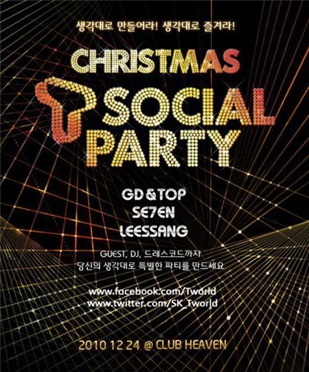 G-Dragon, T.O.P., Se7en, and Leessang to Perform at Christmas Party