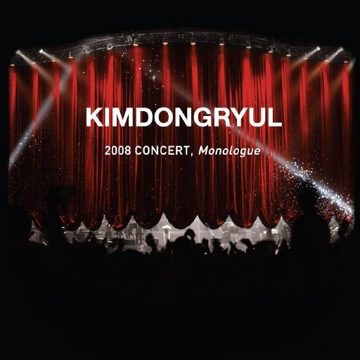 Monthly Top 10 K-pop Album Sales: February 2008