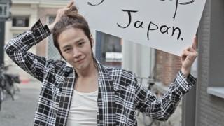 jang-geun-suk-expresses-his-frustration-regarding-alleged-sexual-comment-with-photos_image