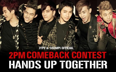 "[Exclusive] JYPE and Soompi 2PM ""Hands Up"" Contest"