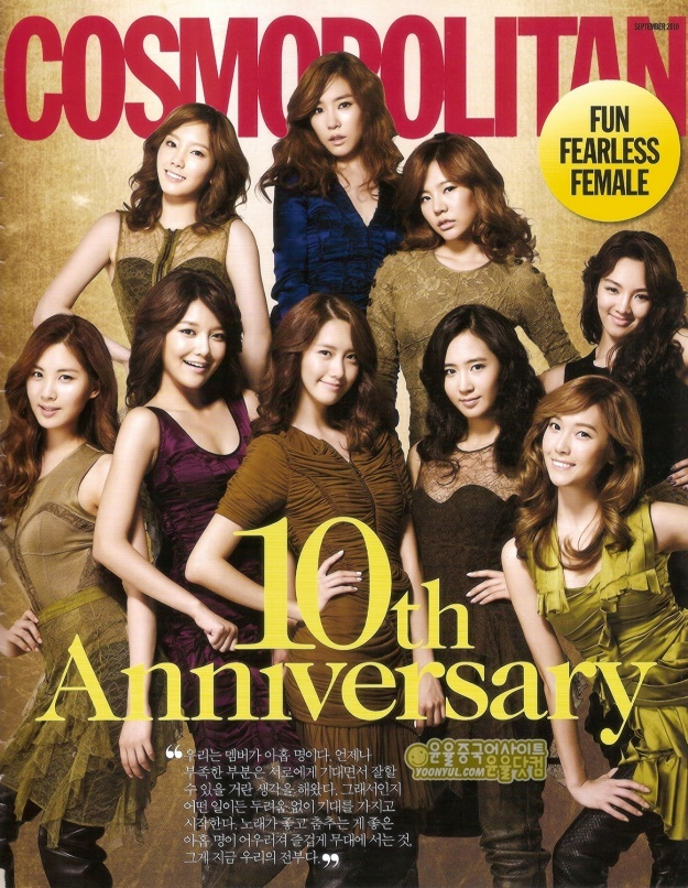 SNSD Poses For Cosmo