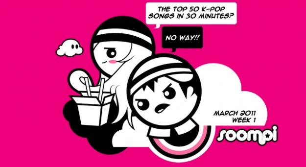 [Listen] Soompi Chart Top 50 – March 2011, Week 1
