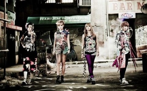 "2NE1 Reveals ""I Am The Best"" Dance Cover Competition Winners!"