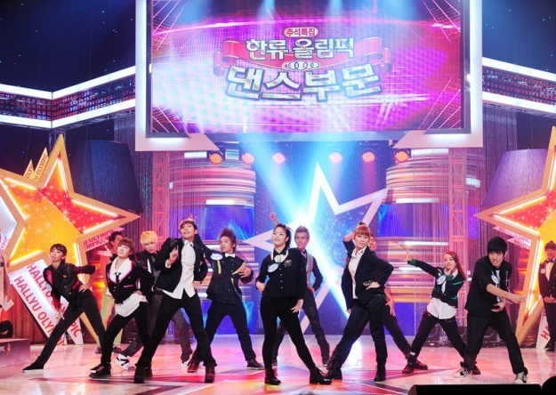 "Dance Portion of SBS ""Hallyu Olympics"" Introduces the ""Male CL"""