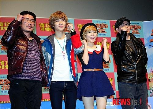 "SHINee's Taemin and SNSD's Sunny Dub for Children's Film ""Koala Kid: Birth of a Hero"""