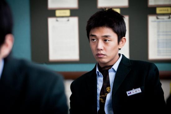 "Yoo Ah In Plays Lead Role in New Movie ""Wandukgi"""