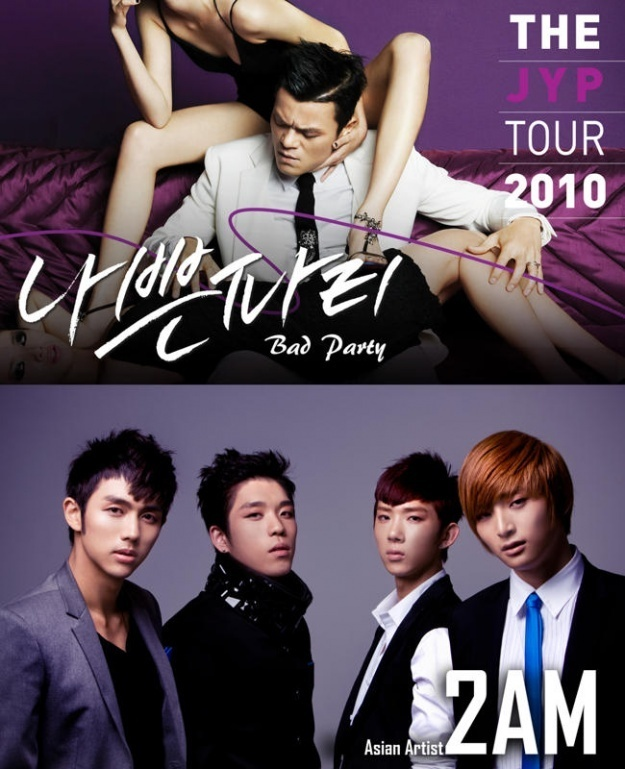 2010 JYP Tour Ticket Giveaway Winners