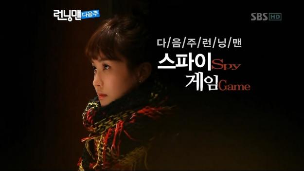 """[Preview] SBS """"Good Sunday – Running Man"""" Feb. 19 Episode"""