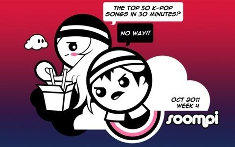 [Listen] Soompi Chart Top 50 – October 2011, Week 4